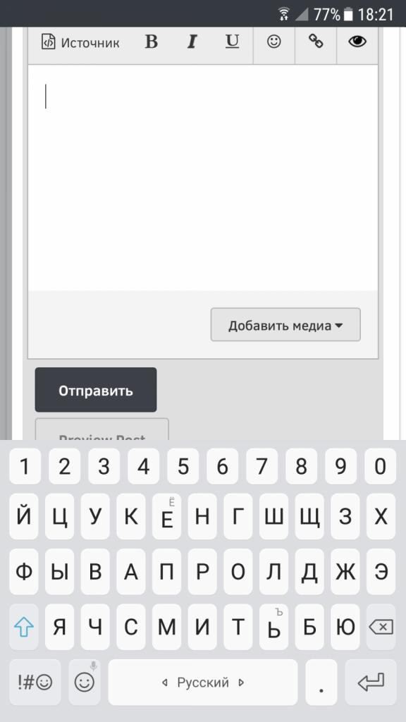 Screenshot_20170817-182109.png