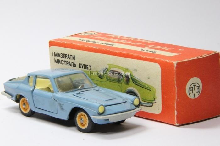 Maserati_Mistral_Coupe_голубой_1.jpg