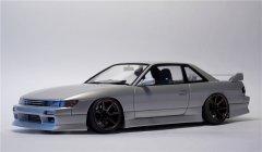 Nissan Silvia S13 VERTEX