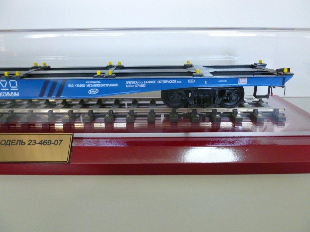 P1110848.JPG