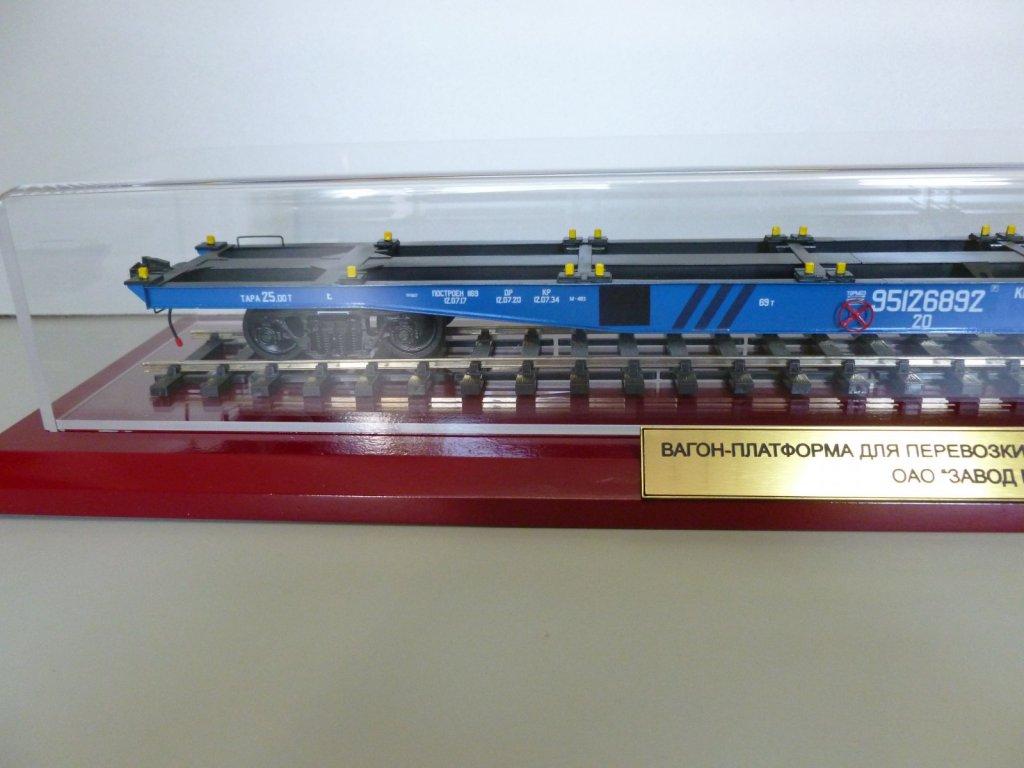 P1110849.JPG