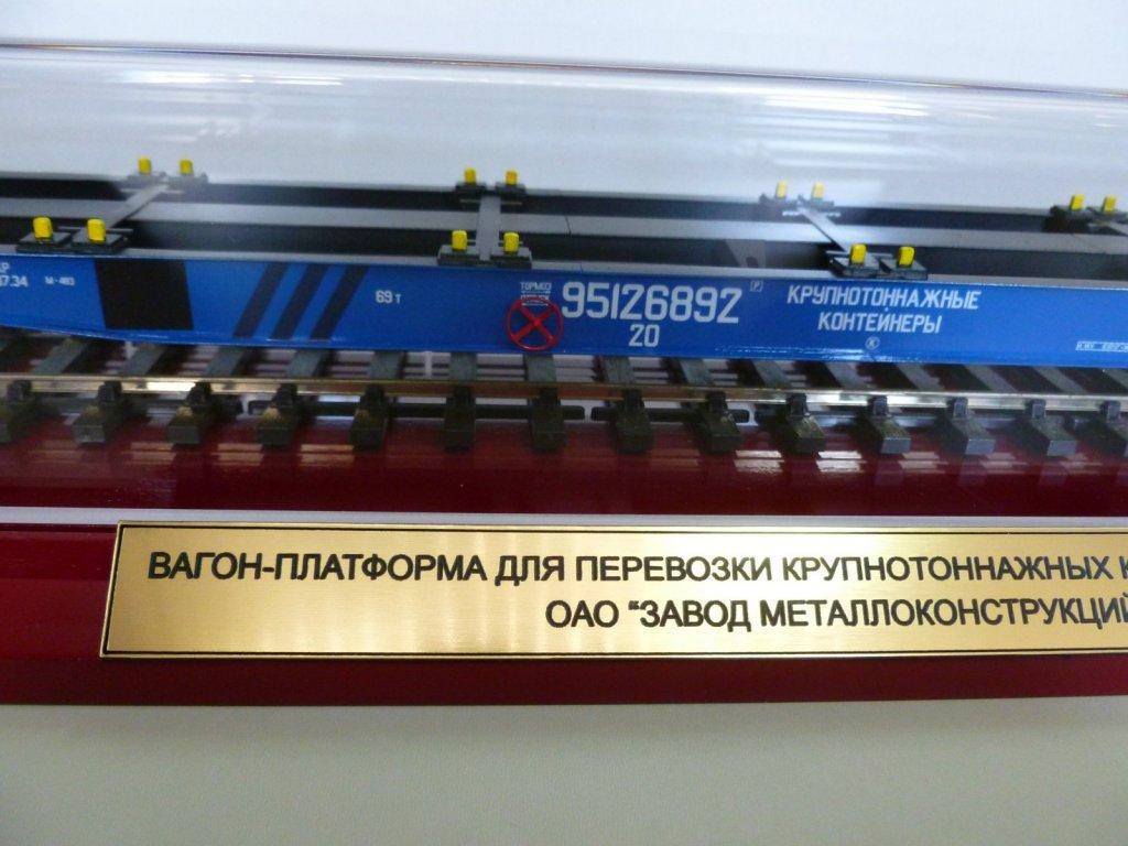 P1110851.JPG