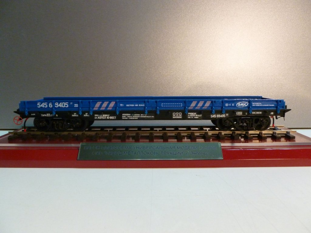 P1130046.JPG