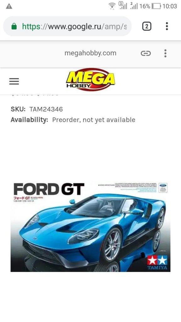 Screenshot_20181117-100327.jpg