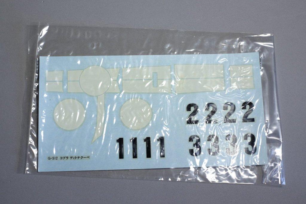 DSCF4895.JPG