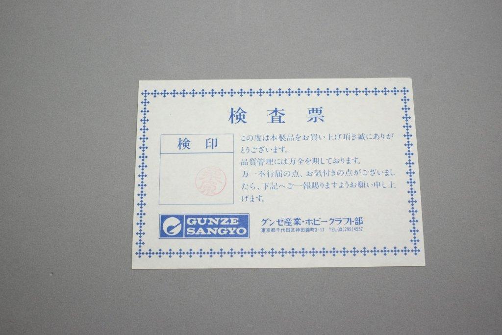 DSCF4924.JPG