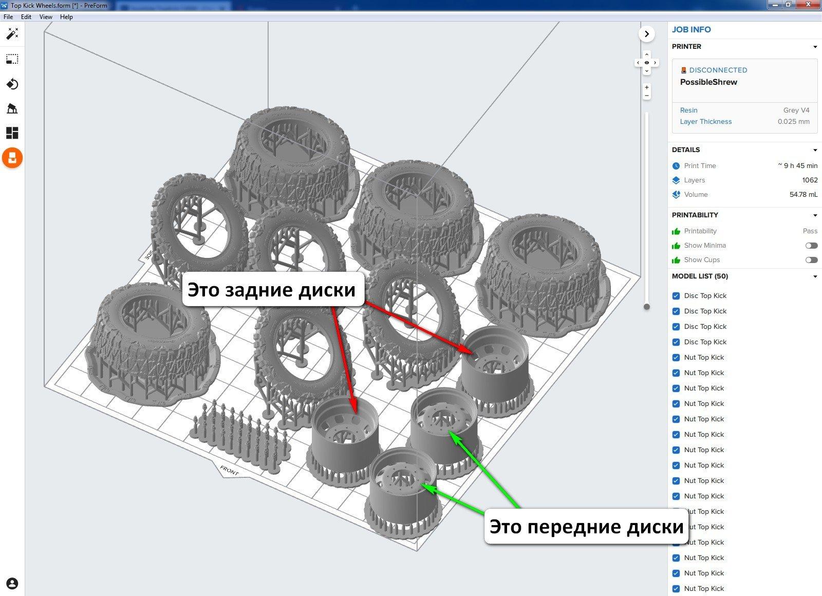 https://scalecustoms.ru/uploads/monthly_2020_08/2020-08-15_181057.jpg.658def5858c7319bec01e70c0b57436e.jpg