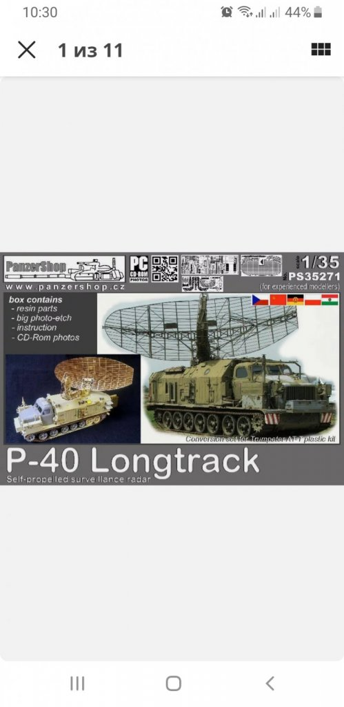 Screenshot_20210123-103030_eBay.jpg